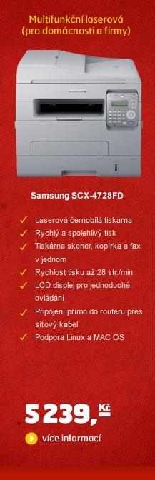 Samsung SCX-4728FD 28pp/m 1200x1200 USB LAN