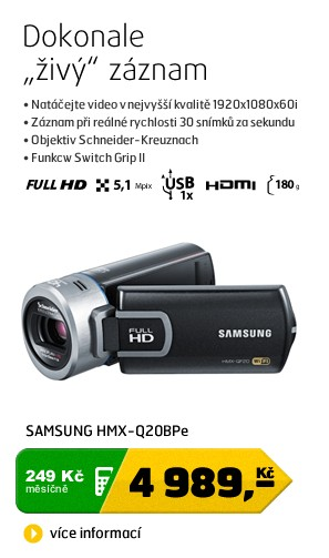 HMX-Q20BP