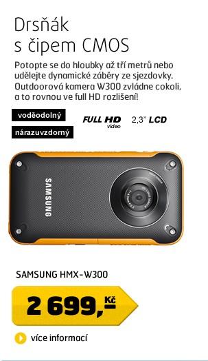 HMX-W300