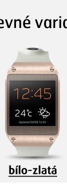 Galaxy Gear Gold White hodinky