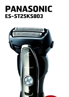ES-ST25KS803