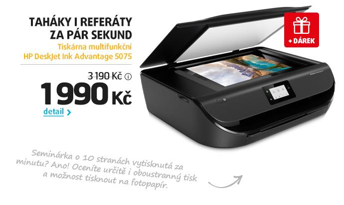 Tiskárna multifunkční HP DeskJet Ink Advantage 5075