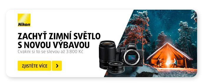 Nikon hardsell