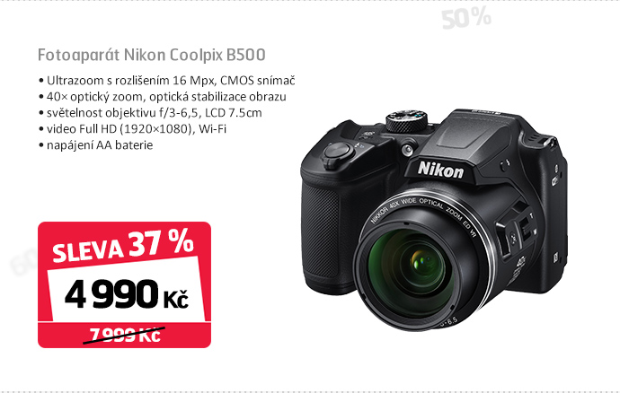 Fotoaparát Nikon Coolpix B500