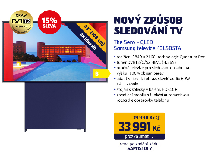 The Sero - QLED Samsung televize 43LS05TA